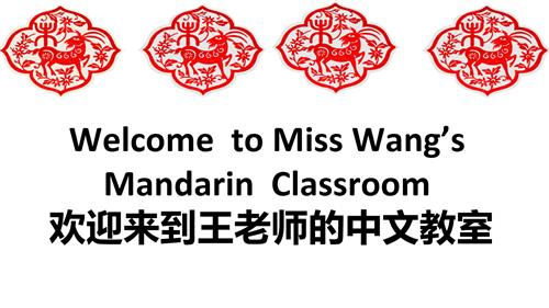 Welcome to Miss Wang's Mandarin CLassroom