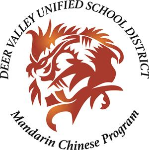 Mandarin Program Logo